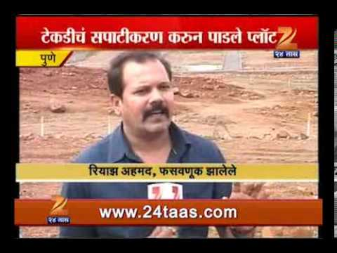 PUNE LAND ISSUE