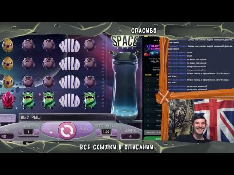 Gaminator online играть бесплатно