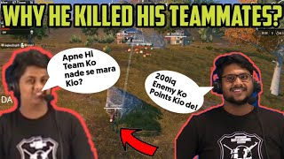 Poor Gamer & Future Gaming Commentary -200iq He Killed His Teammates With Nade - OPPOxPUBG Highlight