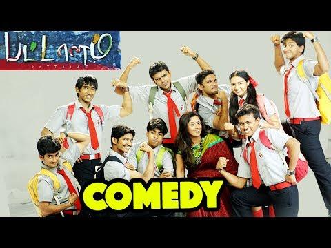 Pattalam | Pattalam full Tamil Movie Comedy Scenes | Kana Kanum Kalangal Balaji Comedy | Nadhiya