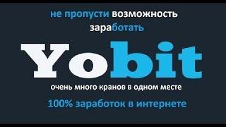 Видео обзор пары EUR/USD с 01.07.2014 по 04.07.2014