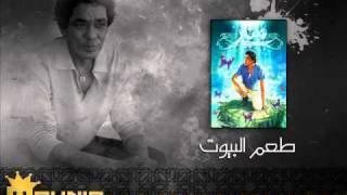 3 -  من غير كسوف -  طعم البيوت -  محمد منير