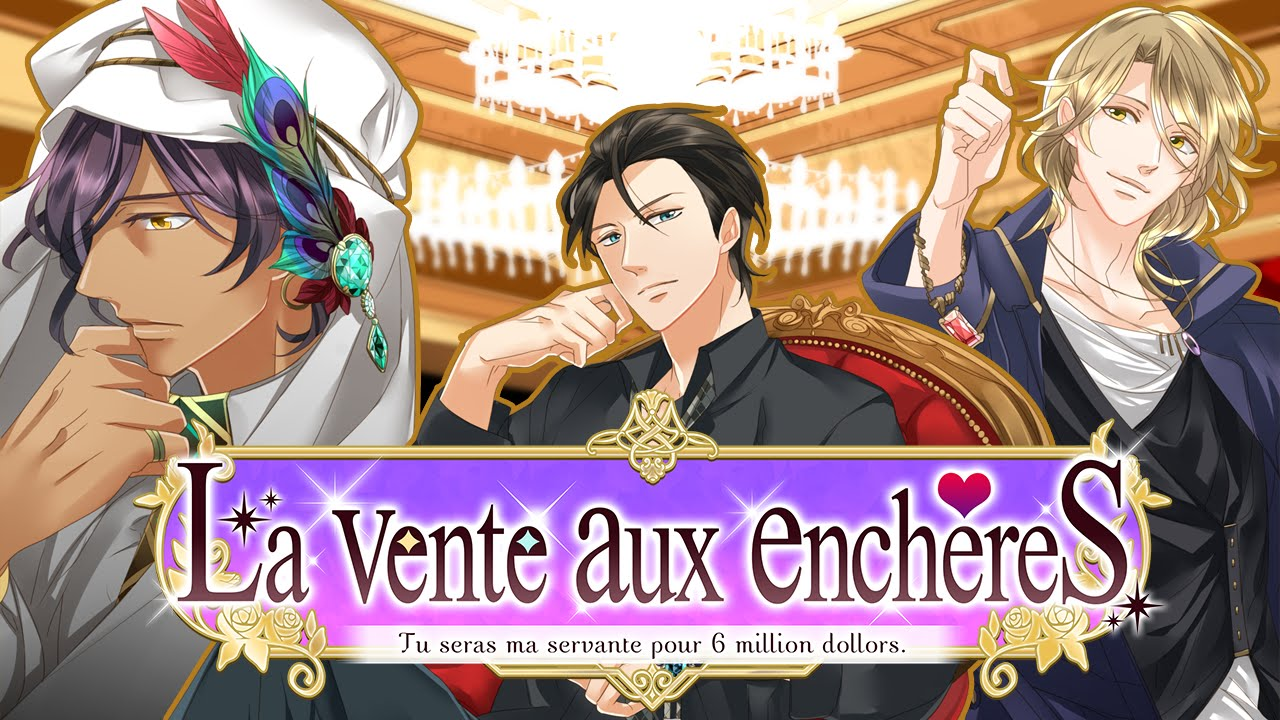 la vente aux ench res japanese otome anime game youtube