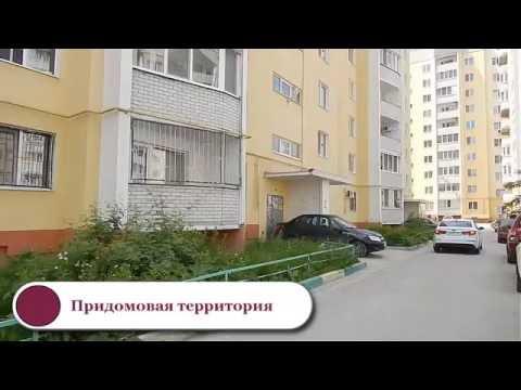 Продажа 2 комнатной квартиры в Лесной республике. Купить квартиру рядом с лесом