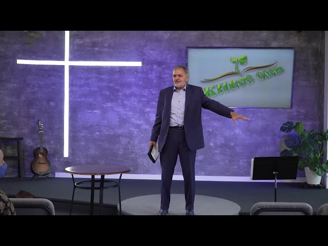 Субботнее Служение церкви Живое Слово