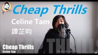 Sia Cheap Thrills Celine Tam 譚芷昀  COVER