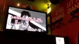 平井堅以外の曲もカラオケで歌う企画24.