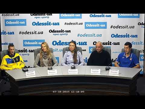 Кубок Украины по скалолазанию в Одессе