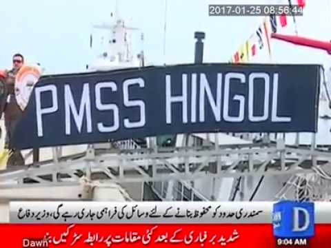Induction ceremony of PMSS HINGOL & BASOL
