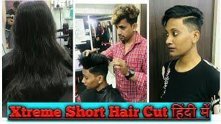 Extreme Short Hair Cut 2019/ Long to Very Short Haircut/ Summer Hair cut/For Women / Transformation