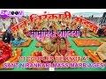 Sant Nirankari Mass Marriages   111 Couples Tie Knot   Kharghar Ground video