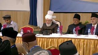 Huzoor's Address to Qadha Board 2019