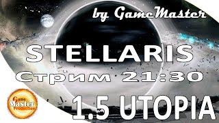 stellaris обзор и прохождение. 1.5.0 (Banks) Utopia DLC