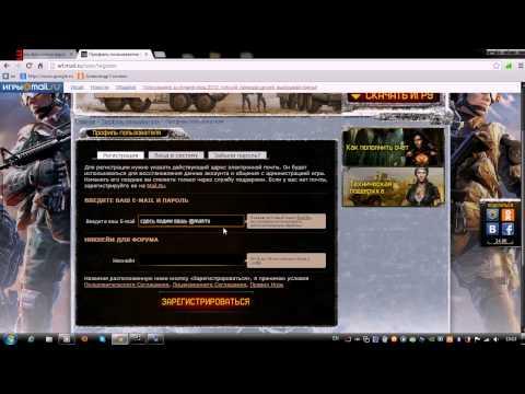 Как скачать, и зарегистрироваться в WarFace