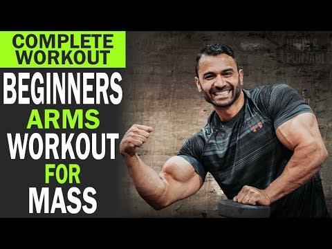 Beginners ARMS Workout For MASS! BBRT # 102 (Hindi / Punjabi)