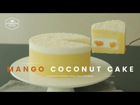 코코넛케이크