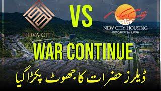 NOVA city vs New City relation part #2 .
