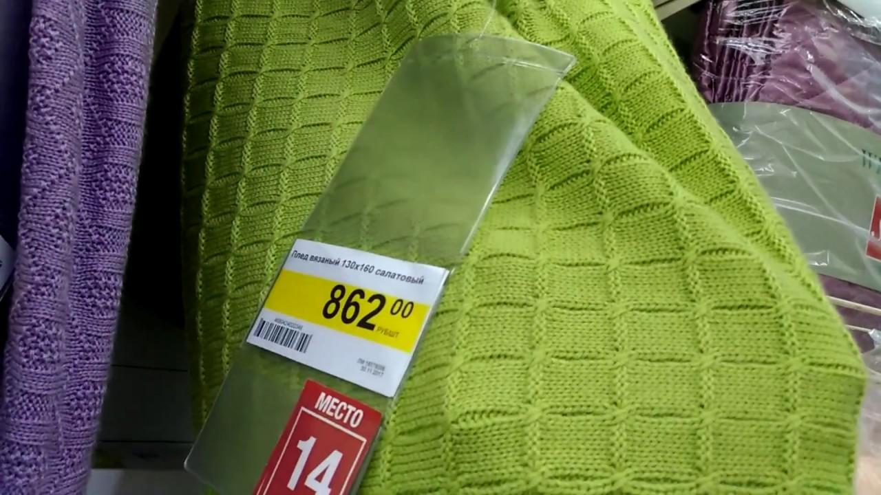 Ковры. Ковролин: цены минимальные в магазинах уфы. Выбрать и купить ковер, ковролин с доставкой в уфу и гарантией.