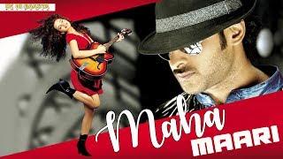 Maha Maari   Ek Hi Raasta  Udit Narayan, Alka Yagnik   Yellow & Red Music