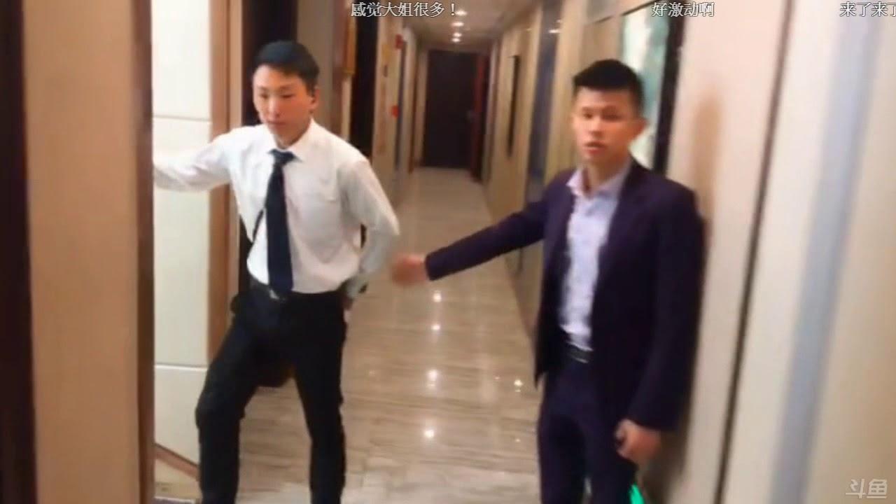 新疆拉薩腳底按摩店(足療) not色情按摩 - YouTube