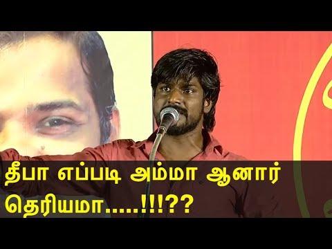 naam tamilar karthik speech on deepa  tamil live news, tamil news today, tamil redpix