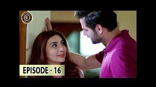 Meri Nanhi Pari Episode 16 - Top Pakistani Drama