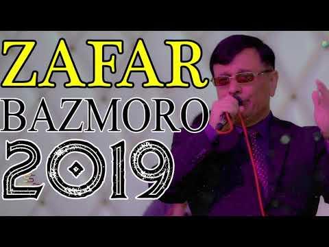 Зафар Аюби БАЗМОРО 2019 | Zafar Ayubi BAZMORO 2019