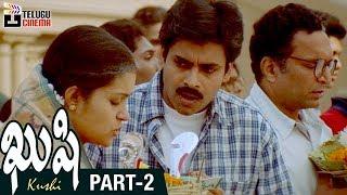Kushi Telugu Full Movie HD   Pawan Kalyan   Bhumika   Ali   Mani Sharma   Part 2   Telugu Cinema