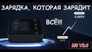 Зарядное устройство Toolkit RC / Battery charger
