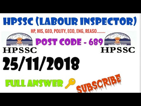 HPSSC LABOUR INSPECTOR  POST CODE - 689  November 25, 2018