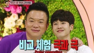 Video Hello Counselor - with Ji Sangryeol, An Sunyoung, Kim Saerom, Kim Taehyun (2013.07.01) download MP3, 3GP, MP4, WEBM, AVI, FLV September 2018