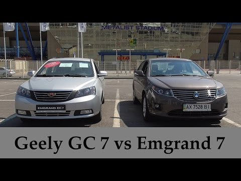 Geely GC 7 Vs Emgrand 7