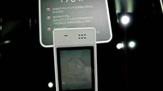 ドコモF704i : ワイヤレスジャパン 07