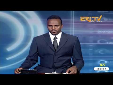 ERi-TV Tigrinya News from Eritrea for March 23, 2018