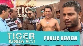 Tiger Zinda Hai   Public Review   Salman Khan, Katrina Kaif