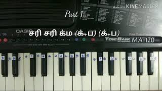 Punnagai mannan theme | Tamil BEGINNERS keyboard TUTORIAL | Ilayaraja tamil piano notes
