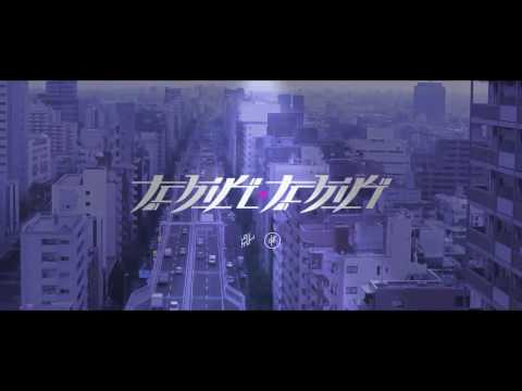 PNL _ tchiki tchiki [song officiel]