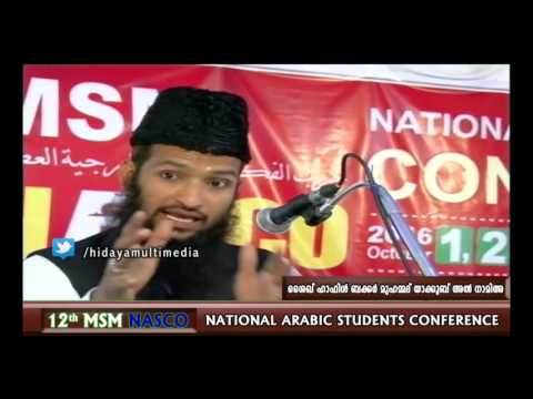 12th MSM NASCO | National Arabic Students Conference | Shaikh Hafil Bakker Muhammed Yaqoob Al Nami
