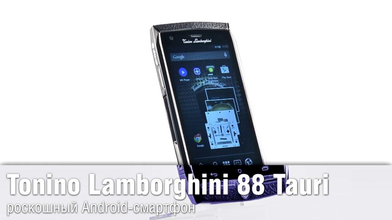 tonino lamborghini 88tauri характеристики