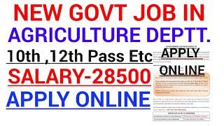 Govt jobs in june 2019|Latest Govt jobs 2019|Latest Govt jobs june 2019|All India Govt jobs