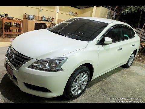 2014/03/29 - Nissan Sylphy 1.8V 2014 Walkaround (Thai) พาวนดูรอบรถครับ