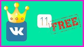 видео Премиум Обои HD — Бесплатные программы и игры для андроид скачать бесплатно без регистрации и смс на Андроид бесплатно без регистрации