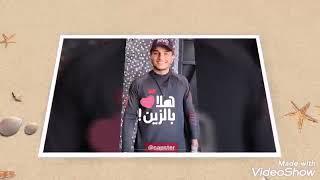 علي فكره الحب مش احساس محمد عساف 😍😘
