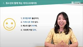 2021 문화예술교육 AGORA `예술가짐새` 3부