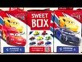 Тачки 3 Игрушки Распаковка Мультики про Машинки Cars 3 Disney Pixar Sweet Box