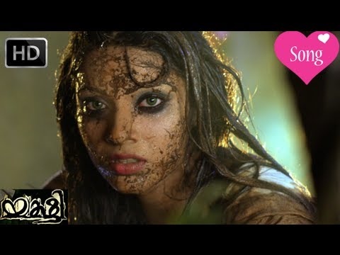 Irul Nananju Raamazha Song | Yakshi Faithfully Yours | Official Video