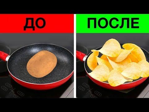 21 КУХОННЫЙ ЛАЙФХАК,