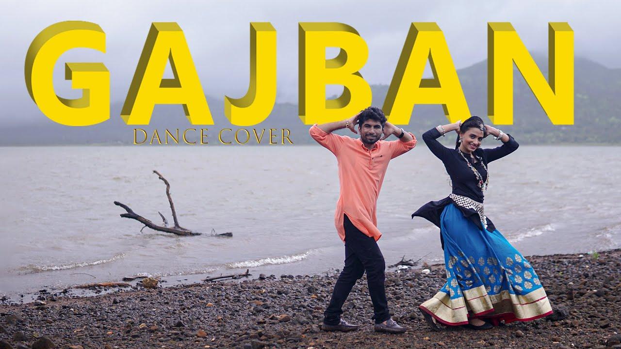 Download गजबण पाणी न चाली Dance   Sapna Choudhary   New Haryanvi Song 2021   Kunal More   Sayali Paradkar