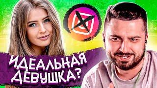 HARD PLAY СМОТРИТ 11 МИНУТ СМЕХА ДО СЛЁЗ 2018. ЛУЧ...