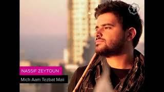 Nassif Zeytoun - Mich Aam Tezbat Maii